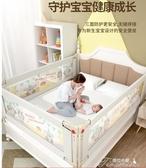 床圍欄 床圍欄嬰兒防摔寶寶安全1.8米床護欄兒童防護欄床上擋板床邊防掉 快速出貨YYS