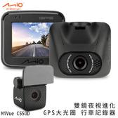 【現貨供應】MiVueC550D 雙鏡夜視進化 GPS 大光圈行車記錄器 GPS測速 後鏡頭紀錄 行車紀錄