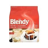 BLENDY濾泡式咖啡摩卡126G【愛買】