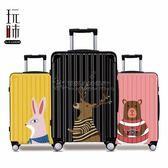 20吋行李箱拉桿旅行登機箱(卡通拉鏈款) YL-XLX133