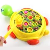 打地鼠打地鼠玩具敲擊兒童大號幼兒寶寶益智老鼠兩男孩 蜜拉貝爾