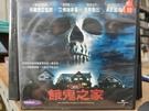 挖寶二手片-V05-110-正版VCD-電影【餓鬼之家】-布蘭登亞當斯 艾佛瑞麥基(直購價)