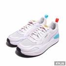 PUMA 男 休閒鞋 X-RAY2 SQUARE RAINBO-36885601