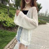 現貨清出-薄外套薄款防曬衣開衫夏季女鏤空長袖韓版寬鬆慵懶風針織衫短款 10-8