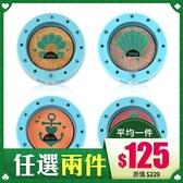 【任選2件$249】韓國 Aritaum 美人魚單色眼影 1.4g【BG Shop】4款可選/效期:2021.04.08