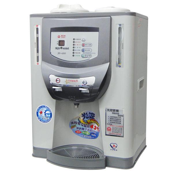 ★晶工牌★光控節能溫熱全自動開飲機 JD-4203