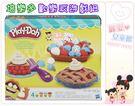 麗嬰兒童玩具館~培樂多Play-Doh創...