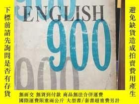 二手書博民逛書店English罕見900 : A Basic Course FO