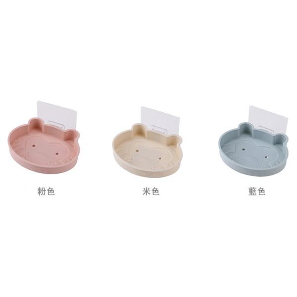 【BlueCat】笑臉猴造型無痕肥皂架 香皂盒