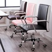 電腦辦公椅 電腦椅家用辦公椅現代簡約會議椅職員轉椅座椅麻將升降椅子igo 俏腳丫
