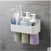 牙刷架三口之家壁掛吸壁式衛生間多功能家用漱口杯套裝牙刷置物架99免運 萌萌