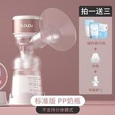 吸奶器 吸奶器電動靜音一體式便攜孕產婦產后正品全自動可充電手動【快速出貨八折搶購】