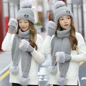 帽子女秋冬天圍巾手套三件套韓版休休閒百搭冬季加厚針織帽免毛線帽