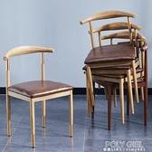 仿實木餐椅北歐簡約靠背家用電腦書桌牛角椅凳現代餐廳休閒椅子 ATF 秋季新品