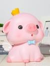小豬豬存錢罐防摔兒童女生女孩可愛儲蓄罐儲錢罐網紅男孩生日禮物 夏季狂歡