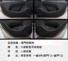 【車王小舖】本田 Honda FIT CIVIC ACCORD CR-V 防踢墊 車門防踢墊 車門保護墊 內門防踢墊