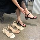 涼鞋女中跟 粗跟2020新款夏季百搭一字扣帶網紅高跟鞋仙女風ins潮