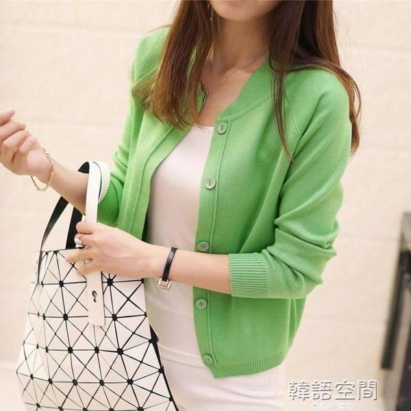 針織衫女開衫 春裝新款2021短款毛衣外套女外搭小披肩針織外套女 【韓語空間】