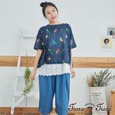 【Tiara Tiara】百貨同步 翠鳥翱翔寬版短袖上衣(米/藍)