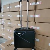 拉桿箱韓版春秋航空14寸小型登機拉桿箱16寸商務箱18寸行李箱男女密碼箱YJT 快速出貨