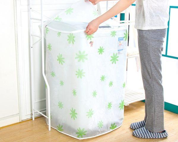 預購-加厚防水防曬洗衣機罩 透明印花全自動洗衣機防塵套 單筒波輪型