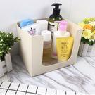 收納盒 乾濕兩用折疊整理盒 辦公桌 化妝彩妝品 【BNP026】123OK