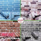 牆紙磚紋日式復古背景牆網紅仿磚個性學生宿舍寢室理發店壁紙自黏 雙十二全館免運