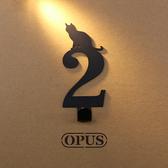 OPUS 歐式鐵藝壁飾掛勾/無痕掛鉤(當貓咪遇上數字2)黑