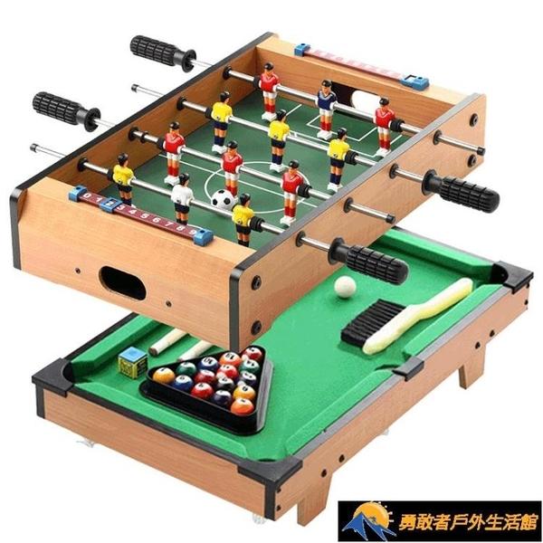 桌上足球兒童雙人玩具桌面桌游桌球大號足球桌游戲臺足球機【勇敢者】