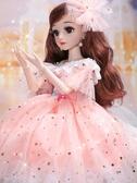 芭比公主60厘米依甜芭比大號超大洋娃娃套裝禮盒女孩公主兒童玩具仿真單個LX  COCO衣巷