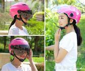 摩托車頭盔電動車男女冬季四季夏季半盔半覆式防曬安全帽防雨保暖 全網最低價最後兩天