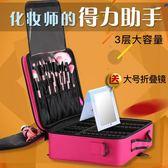 化妝箱 專業隔板收納化妝師跟妝手提美容 LR1669【歐爸生活館】
