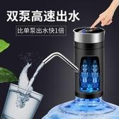 抽水器 桶裝水抽水器家用小型飲水機桶壓水器手壓式功夫茶自動上水出水器 西城故事