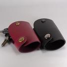 鑰匙圈 真皮 皮革 汽車鑰匙包 中版 黑...