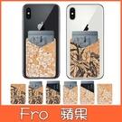 蘋果 iphone 13 pro max 12 pro i11 XS MAX XR i8plus i7+ IX 軟木口袋 透明軟殼 手機殼 插卡殼