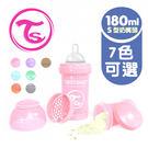 ● 不含雙酚A、塑化劑● 專利峰巢式防脹氣設計● 減少腸絞痛發生機會● 可分裝奶粉及副食品設計