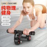 618好康又一發家用三輪健身器運動鍛煉器材俯臥撐