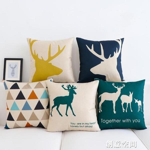 抱枕靠墊辦公室腰靠枕客廳沙發座椅子護腰棉亞麻布靠背含芯北歐風 NMS創意新品