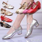 舞鞋廣場舞鞋中跟舞蹈鞋女成人真皮軟底跳舞鞋廣場舞女鞋練功鞋子四季 唯伊時尚