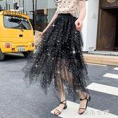 网纱裙半身裙女春秋新款中長款適合胯大腿粗的裙子仙女超仙森系紗裙 海角七號