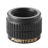 Phanteks 追風者 PH-FFA_BK_G1/4  母對母延伸接頭14mm - 黑色