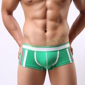 男性內褲 純棉彈力猛王U凸囊袋性感平角褲(綠色)-L-玩伴網【618全家取貨滿99免運】