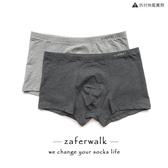 【2條裝】全棉純色平角中腰內褲大氣簡約舒適四角男士【聚寶屋】