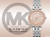 【時間道】*限量特價* MICHAEL KORS 時尚奢華晶鑽仕女腕錶/滿鑽面鑽框 (MK3446)免運費