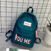 小學生補習班書包男韓版休閒兒童背包潮輕便男童補課包旅遊後背包 新年禮物
