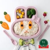 小麥分格盤飯盤碗勺叉卡通造型餐盤兒童餐具套裝【福喜行】