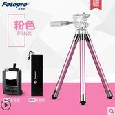 相機支架便攜迷你相機微單三角架自拍支架 法布蕾輕時尚igo