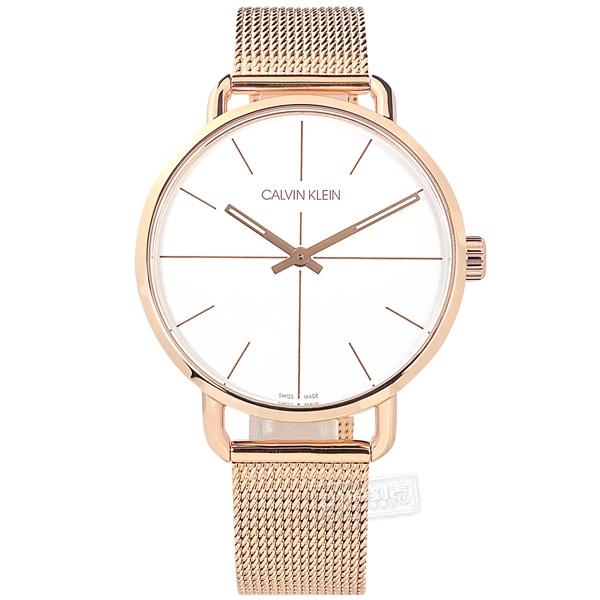 CK / K7B21626 / 簡約時尚 礦石強化玻璃 瑞士製造 米蘭編織不鏽鋼手錶 白x鍍玫瑰金 42mm