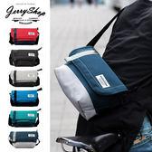 郵差包 JerryShop【XB06068】日系玩色小郵差包(6色) 撞色 側背包 斜背包