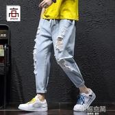 破洞牛仔褲男夏天薄款潮牌寬鬆直筒九分乞丐褲大碼韓版潮流長褲子